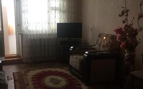 1-комнатная квартира, 33 м², 3/6 этаж, 7 мкр за 8.5 млн 〒 в Костанае