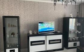 3-комнатная квартира, 77 м², 5/5 этаж, Курмангазы 1 за 33 млн 〒 в Атырау