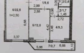 2-комнатная квартира, 61 м², 7/9 этаж, Центральный 55В за 21 млн 〒 в Кокшетау