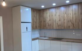 2-комнатная квартира, 85 м², 9/16 этаж, Гагарина проспект — Абая за 52.8 млн 〒 в Алматы, Бостандыкский р-н