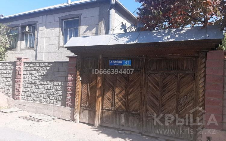 6-комнатный дом, 240 м², 6 сот., улица Жолсеита Камбарова 31 за 30 млн 〒 в Таразе