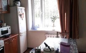 2-комнатная квартира, 55.7 м², 1/9 этаж, ул Узбекская 40 за 10 млн 〒 в Семее