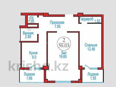 2-комнатная квартира, 58 м², Е-10 16 — проспект Туран за 13 млн 〒 в Нур-Султане (Астана), Есиль р-н — фото 3