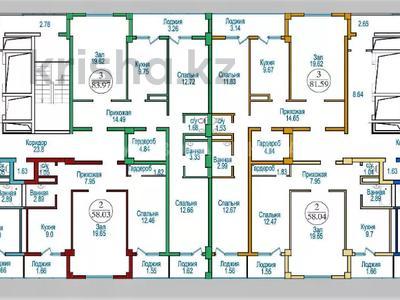 2-комнатная квартира, 58 м², Е-10 16 — проспект Туран за 13 млн 〒 в Нур-Султане (Астана), Есиль р-н — фото 4
