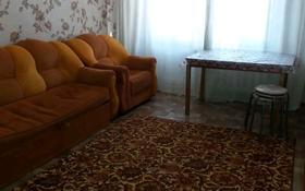 3-комнатная квартира, 62 м², 3/5 этаж помесячно, Самал 13 за 80 000 〒 в Талдыкоргане