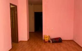 1-комнатная квартира, 48.1 м², 1/9 этаж, мкр Нурсат 14 за 15.5 млн 〒 в Шымкенте, Каратауский р-н