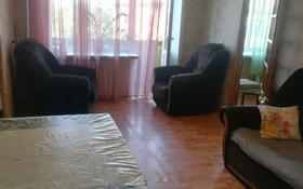 2-комнатная квартира, 48 м², 4/5 этаж помесячно, улица Сагадата Нурмагамбетова 53 за 80 000 〒 в Усть-Каменогорске