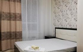 2-комнатная квартира, 65 м², 2/7 этаж посуточно, Кабанбай батыра 29/2 — Сыганак за 10 000 〒 в Нур-Султане (Астана), Есиль р-н