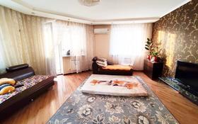 3-комнатная квартира, 115 м², 3/12 этаж, Богенбай батыра 79 — Калдаякова за 67 млн 〒 в Алматы, Медеуский р-н