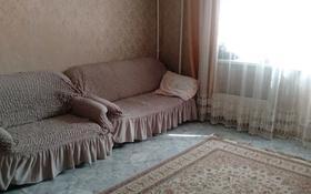 2-комнатная квартира, 56 м², 11/12 этаж, мкр Аксай-1А за 16.9 млн 〒 в Алматы, Ауэзовский р-н