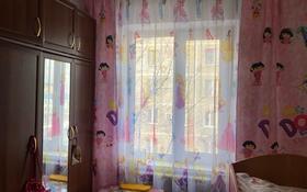 3-комнатная квартира, 58 м², 4/4 этаж, Бокина 15 за 14 млн 〒 в Талгаре