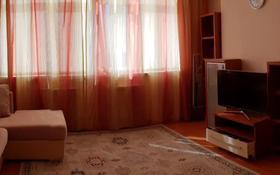 2-комнатная квартира, 51 м², 8/9 этаж, проспект Сатпаева 2Б за 18 млн 〒 в Атырау