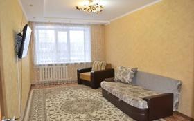 2-комнатная квартира, 70 м², 2/5 этаж посуточно, Баймуканова 118 — Габдуллина за 8 000 〒 в Кокшетау