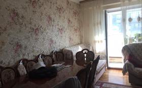 3-комнатная квартира, 70 м², 6/9 этаж, Жандосова 182 за 31.5 млн 〒 в Алматы