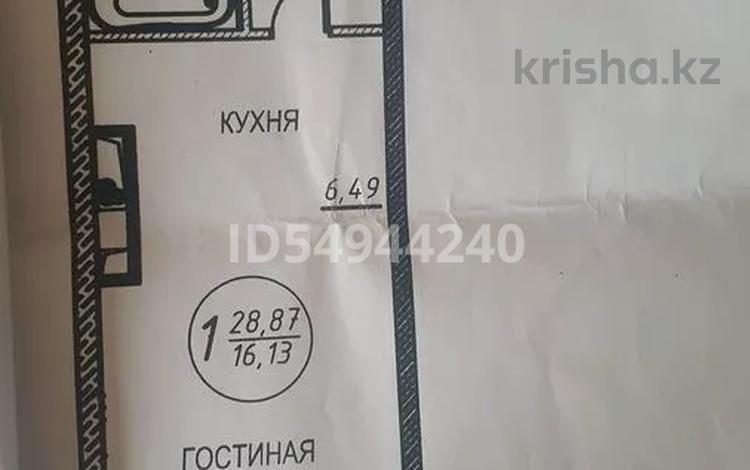 1-комнатная квартира, 29 м², 14/22 этаж, Е-10 за 9.9 млн 〒 в Нур-Султане (Астана), Есиль р-н
