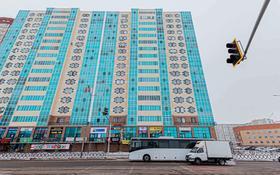 3-комнатная квартира, 111 м², 13/15 этаж, Ахмета Байтурсынова за ~ 37 млн 〒 в Нур-Султане (Астана), Алматы р-н