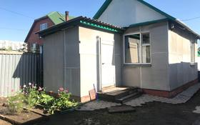 2-комнатный дом помесячно, 36 м², 7 сот., Шакпак 24 — Бейсекова за 45 000 〒 в Нур-Султане (Астана), Сарыарка р-н
