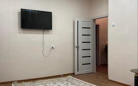 4-комнатная квартира, 86 м², 3/4 этаж, Агыбай батыра за 19.5 млн 〒 в Балхаше