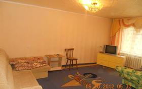 1-комнатная квартира, 32 м², 1/5 этаж посуточно, 50лет октября 68 — Корчагина за 6 000 〒 в Рудном