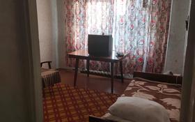 1-комнатная квартира, 36 м², 6/9 этаж помесячно, Назарбаева за 50 000 〒 в Павлодаре