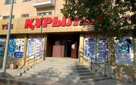 Магазин площадью 40 м², улица Ерубаева 34 — Лободы за 2 000 〒 в Караганде, Казыбек би р-н