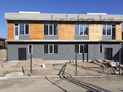 6-комнатная квартира, 250 м², Жакабая Отегенова 99 — Абилкайыр хана за 81 млн 〒 в Алматы, Бостандыкский р-н