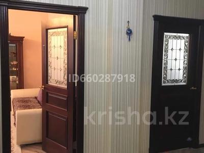 3-комнатная квартира, 91 м², 2/4 этаж помесячно, мкр Нурсая 13 за 150 000 〒 в Атырау, мкр Нурсая — фото 5