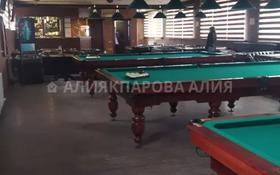 автомойка за 165 млн 〒 в Алматы, Алатауский р-н