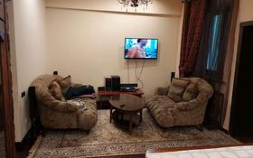 10-комнатный дом посуточно, 850 м², мкр Коктобе, Омарова за 100 000 〒 в Алматы, Медеуский р-н