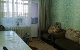 3-комнатная квартира, 70 м², 2/9 этаж, Болашак за 19 млн 〒 в Талдыкоргане