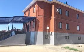 10-комнатный дом, 530 м², 913 сот., Мунайшы за 85 млн 〒 в Атырау
