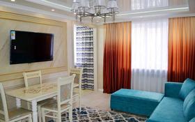 3-комнатная квартира, 65 м², 1/5 этаж, Гани Иляева — Момышулы за 30 млн 〒 в Шымкенте, Абайский р-н