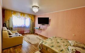 1-комнатная квартира, 38 м², 3/5 этаж посуточно, Букетова 51 — Жабаева за 6 000 〒 в Петропавловске