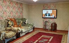 4-комнатный дом, 80 м², 7 сот., улица Тимирязева 17 за 8.5 млн 〒 в Усть-Каменогорске