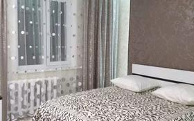 2-комнатная квартира, 57 м², 3/5 этаж посуточно, Казыбек би 104 за 16 000 〒 в Таразе