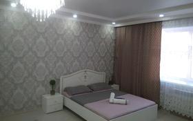 1-комнатная квартира, 61 м², 3/9 этаж посуточно, Батыс-2 Мангилик Ел 21в — Молдагуловой за 10 000 〒 в Актобе, мкр. Батыс-2
