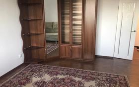 1-комнатная квартира, 42 м², 1/5 этаж, Некрасова 22 — Х.Чурина за 13 млн 〒 в Уральске