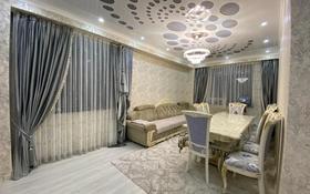 3-комнатная квартира, 100 м², 5/12 этаж, мкр Мамыр-7, Мамыр 7 за 62 млн 〒 в Алматы, Ауэзовский р-н