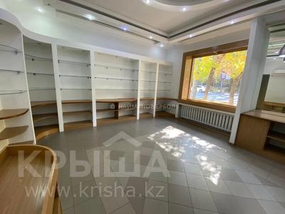 Магазин площадью 87 м², Калдаякова — Гоголя за 600 000 〒 в Алматы, Медеуский р-н