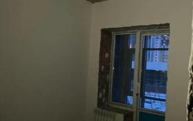 1-комнатная квартира, 37 м², 11/12 этаж, 38-я улица 17/1 за 14.8 млн 〒 в Нур-Султане (Астана), Есильский р-н
