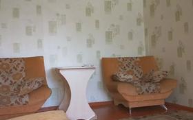 2-комнатная квартира, 45 м², 2/5 этаж, улица Айтбаева 33 — Бегимаана за 6 млн 〒 в