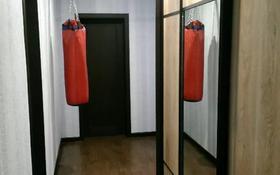 4-комнатный дом, 190 м², 8 сот., 26 микрорайон Толстого за 18 млн 〒 в Экибастузе