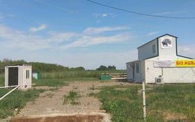 Склад продовольственный 1.5 га, Енбекшиказахский район 77 за 55 млн 〒 в
