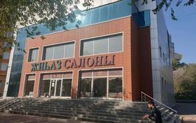 Здание, Кривогуза 45а площадью 2100 м² за 2.5 млн 〒 в Караганде, Казыбек би р-н