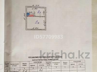 Дача с участком в 6 сот., Северная 32 за 2.2 млн 〒 в Талдыкоргане — фото 7