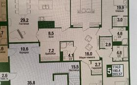 5-комнатная квартира, 203.6 м², 1/3 этаж, Мкр. Дарын 55 за 170 млн 〒 в Алматы, Бостандыкский р-н