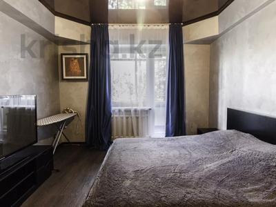 1-комнатная квартира, 36 м², 3/5 этаж посуточно, Фурманова 80 — Гоголя за 10 000 〒 в Алматы, Алмалинский р-н — фото 2