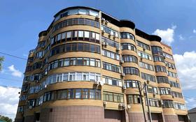 3-комнатная квартира, 120 м², 2/7 этаж, Толстого 8 за 43 млн 〒 в Павлодаре