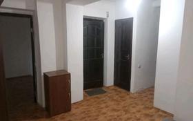 4-комнатная квартира, 90 м², 2/5 этаж, улица Алдабергенова за 21.5 млн 〒 в Талдыкоргане