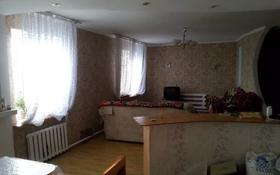 5-комнатный дом, 116 м², 6 сот., Городская за 10 млн 〒 в Семее